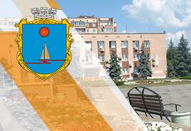 Украинский городской совет