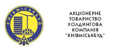 zamovnuk-AktsIonerne-tovaristvo-Holdingova-kompanIya-KiyivmIskbud-logo-365-160