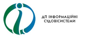 zamovnuk-DP-InformatsIynI-sudovI-sistemi-logo-365-160