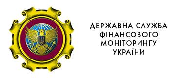 zamovnuk-Derzhavna-sluzhba-fInansovogo-monItoringu-Ukrayini-logo-365-160