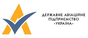 zamovnuk-Derzhavne-avIatsIyne-pIdpriemstvo-Ukrayina-logo-365-160