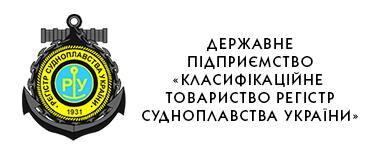 zamovnuk-Derzhavne-pIdpriemstvo-KlasifIkatsIyne-tovaristvo-regIstr-sudnoplavstva-Ukrayini-logo-365-160