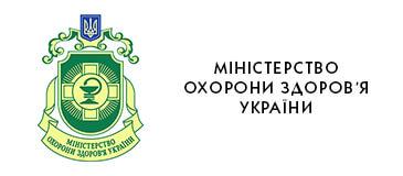 zamovnuk-MInIsterstvo-ohoroni-zdorov'ya-Ukrayini-logo-365-160