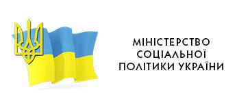 zamovnuk-MInIsterstvo-sotsIalnoyi-polItiki-Ukrayini-logo-365-160