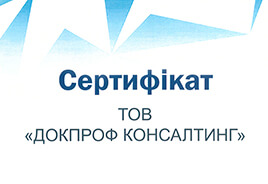 Проведено тестування програмного забезпечення «АСУД «Док Проф 3.0» на відповідність вимогам СЕВ НПА